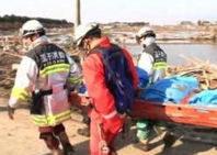 25.000 expertos buscan a los más de 16.000 desaparecidos en Japón tres semanas después del sísmo