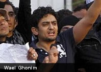 Líder de la revolución egipcia formará ONG