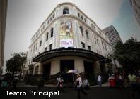 Caracas: Este jueves 14 de julio reinaugurarán Casa del Vínculo y el Teatro Principal