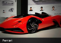 Este es el Ferrari del Futuro