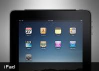 iPad 3 será presentado el próximo 7 de marzo
