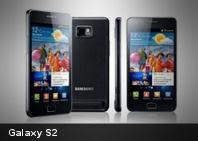 Samsung Electronics supera en ventas a Nokia