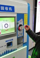 En Pekín pagas el metro reciclando