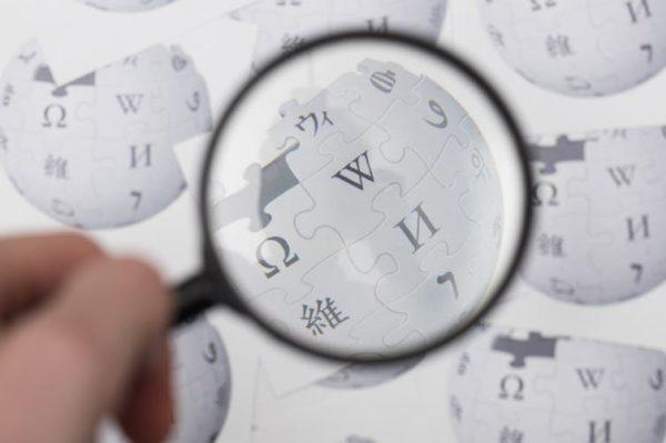 ¿Me puedo fiar de Wikipedia?