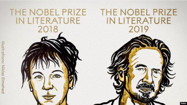 Un austriaco y una polaca ganan los premios Nobel de Literatura de 2018 y 2019